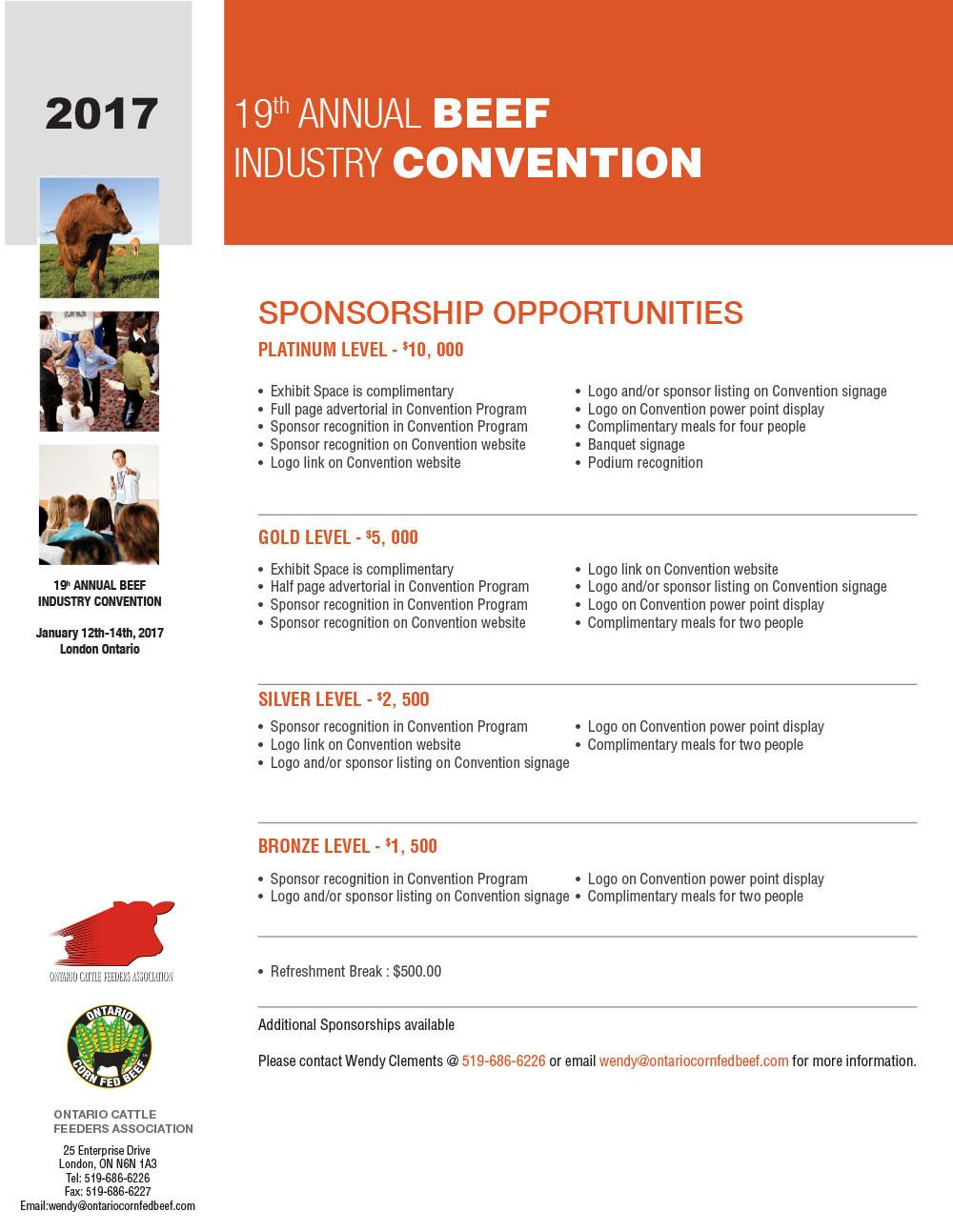 sponsorship-2017